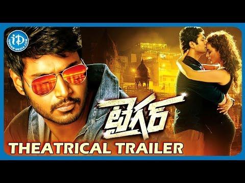 Tiger Movie Theatrical Trailer | Sundeep Kishan | Rahul Ravindran | Seerat Kapoor