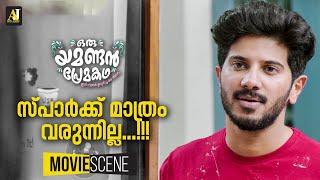 സ്പാർക്ക് മാത്രം വരുന്നില്ല | Oru Yamandan Prema Kadha Movie Scene | College Scene | Dulquer Salmaan