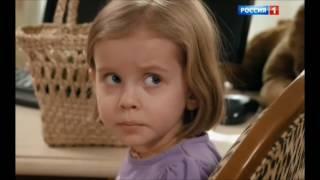 Роман Жени Ладонежской 1ч