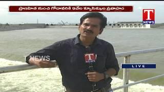 Live Updates On Water Lifting  Kannepall Pumphouse  Annaram Barrage  TNews Telugu