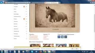 Как сделать винтажные фотографии онлайн без регистрации(как сделать винтажные фотографии онлайн без регистрации смотреть видео Ссылки использованные в данном..., 2015-05-23T07:13:31.000Z)