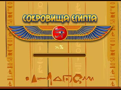 Игра Сокровища Египта три в ряд в Одноклассниках