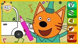 Три Кота Музыкальные Раскраски * Раскрась мультик и послушай музыку цветов * Игры с Kids PlayBox