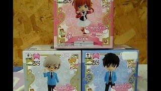 RR 29- Card Captor Sakura Atsumete Figures for Girls