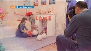 #вБизнесе. Как открыть фотостудию (22.02.2018)