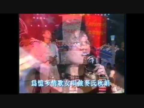 Faye Wong, Anita Mui, Andy Lau