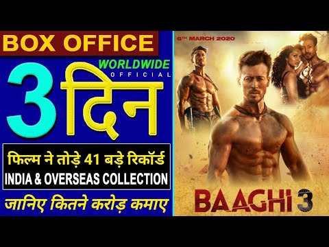 Baaghi 3 Box Office Collection Day 3, Baaghi 3 3rd Day Box Office Collection, Baaghi 3 Collection,