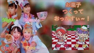 Okashi Tsukutte Okkasi~! by MiniMoni is a one-shot made while our s...