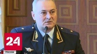 Следственный департамент МВД РФ возглавил Александр Романов