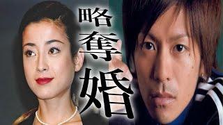 【裏芸能】宮沢りえと森田剛が4月にも結婚秒読み段階か! 衝撃的な写真...