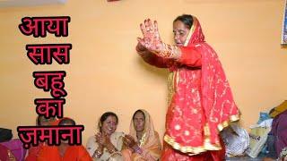 ये गाना सुन कर आप अपनी हंसी रोक नहीं पाओगे || Funny Ladies Sangeet Dance || Viral Video