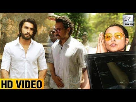 Rani Mukerji's Father's Last Rites FULL VIDEO | Aamir Khan, Ranveer Singh | LehrenTV