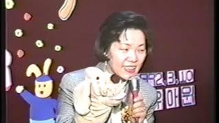 92년 신당어린이집 비디오테이프 변환
