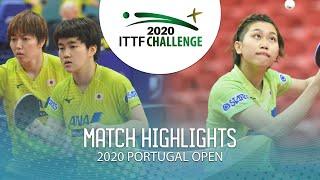 Satsuki Odo/Saki Shibata vs Honoka Hashimoto/Hitomi Sato | 2020 ITTF Portugal Open Highlights (1/2)