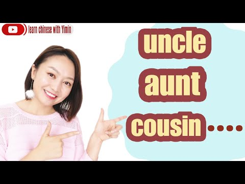 52 FAMILY words#Chinese vocabulary# Learn Chinese With Yimin