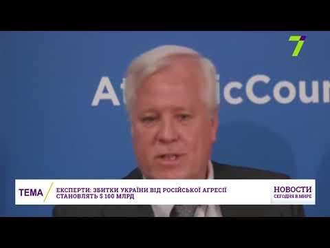 Новости 7 канал Одесса: Выпуск международных новостей за 12:00 22 марта
