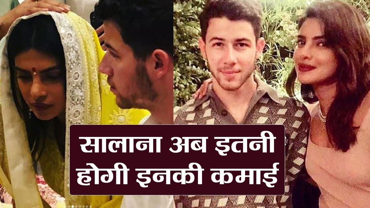 Priyanka Chopra & Nick Jonas earn this huge amount ...