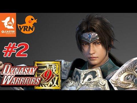 #จูล่ง2 หลงใหลในความหล่อ อุ้ย Dynasty Warriors 9