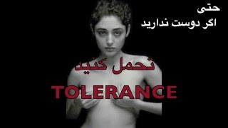 My comment on Golshifteh Farahani