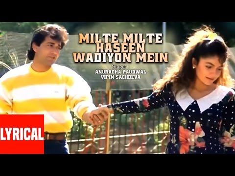 Milte Milte Haseen Wadiyon Mein Lyrical Video | Junoon | Pooja Bhatt, Avinash Wadhawan