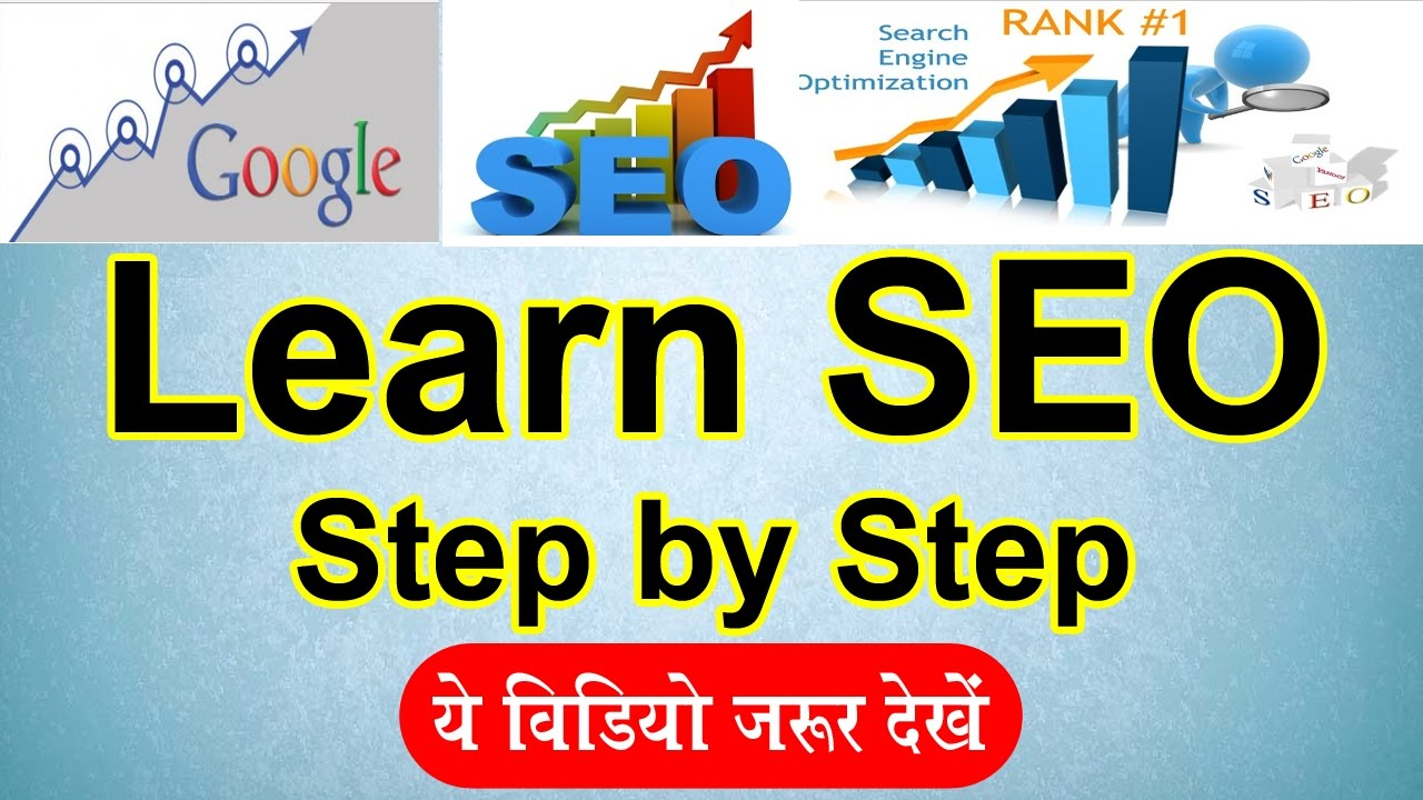 Seo Tutorial For Beginners Step By Step Training In Hindi Youtube