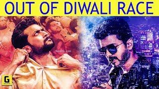Suriya's NGK Out Of Diwali Race?| Rakul Preet Singh | Selvaragavan | Yuvan Shankar Raja | Vairamuthu