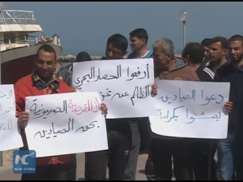 Gaza Fishermen Protest Against Israeli Restrictions