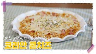 [웨더뉴스] 요리쿡 웨…