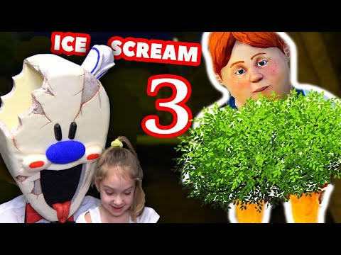 Ice Scream 3 🤓История ДРУЖБЫ Мороженщика 3 в Реальной жизни!Ice Scream 3 In Real Life!