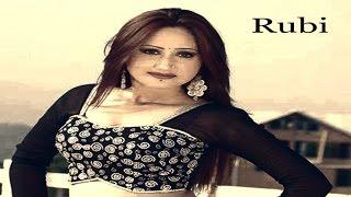 Download Rubi - Jan Jan Za Wara Jelkai Kala Yare Kawom, Rubi MP3 song and Music Video