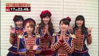 AKB48 コメント  S...