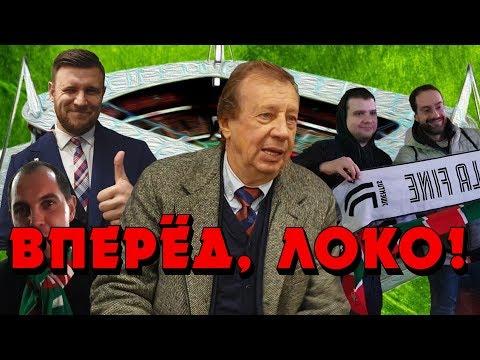Локомотив - Ювентус: поражение, за которое не стыдно
