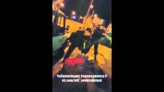 Разборка на пр. Победы, со стрельбой полиции. Северодвинск.