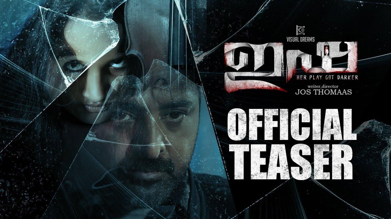 Isha (2020) MalayalamHD Movie