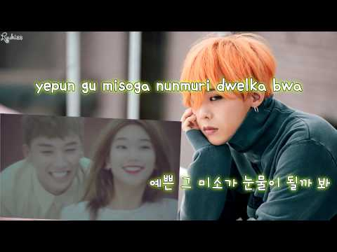 BIGBANG - LET'S NOT FALL IN LOVE (우리 사랑하지 말아요) (Karaoke/Instrumental)