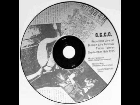 C.C.C.C. / Recorded Live At Broken Life Festival, Taipei, Taiwan (1995)