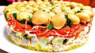 Необычные салаты на Новый год. 5 Гениальных салатов, которые взорвут ваши рецепторы!