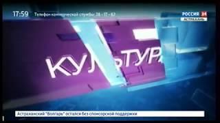 """""""Культура"""". Эфир от 22.05.2018"""