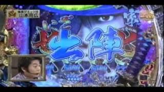 パチンコ動画サイト【公式】 http://dougapatinko.web.fc2.com/douga/ ...