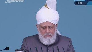 2013-11-01 Die Eröffnung der Bait-ul-Muqeet Moschee in Auckland (Neuseeland)