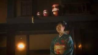 中島ゆきこ - 倖せごよみ