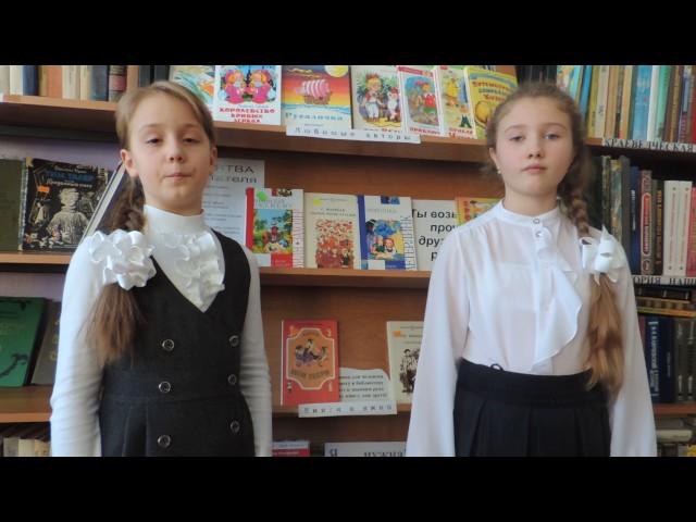 """Изображение предпросмотра прочтения – «команда """"Хорошие девчата""""» читает произведение «Школьник» Н.А.Некрасова"""