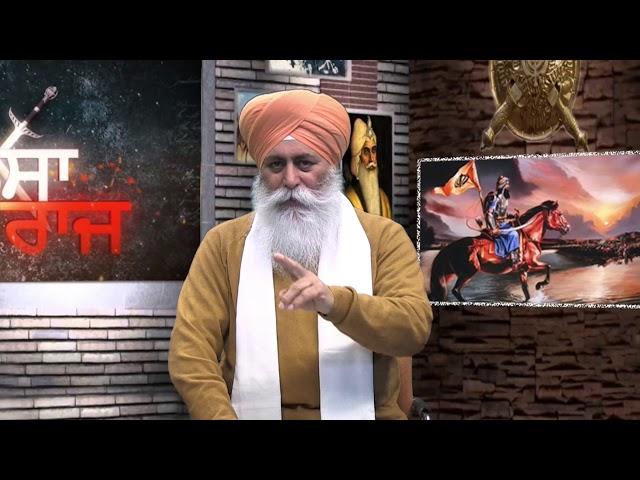 E422 Khalsa Raj Kive Baneya Special Show Sangat TV
