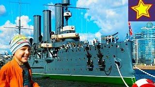 Поход в музей Крейсер Аврора Видео для детей Video for children(Привет, ребята! В этой серии Игорюша идет на экскурсию в музей крейсер Аврора. Смотрим и изучаем бронепалубн..., 2016-09-26T05:00:01.000Z)