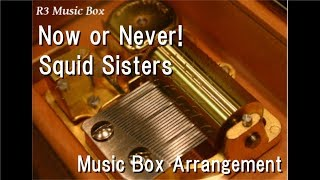 Watch Box Now Or Never video
