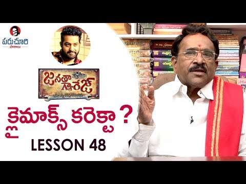Paruchuri Gopala Krishna About Jr NTR's Janatha Garage Movie 11th Hour | Paruchuri Paataalu