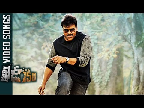 Thumbnail: Khaidi No 150 Movie Video Songs | Chiranjeevi | Kajal | TFPC