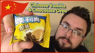 Chinese Oreo Chocolate Creme & Vanilla Biscuit Review