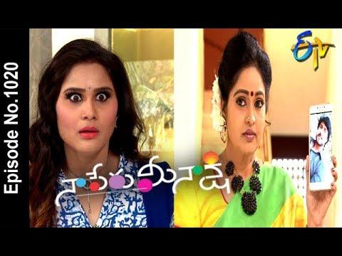 Naa Peru Meenakshi | 28th April 2018 | Full Episode No 1020| ETV Telugu
