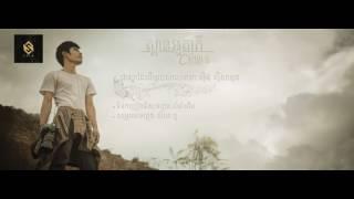 ស្ពានអូតាគី by សិលា ថ្ម ( Sela thmor ) ភ្លេងសុទ្ធ【Official Audio Karaoke 】